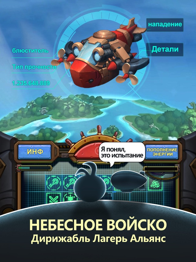 Clash of battleships блокада коды обмена