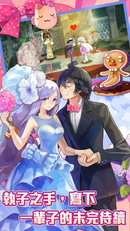 彩虹島W:親愛的,我們結婚吧! screenshot-4