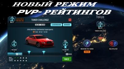 Racing Rivals Скриншоты4