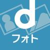 dフォト -旧フォトコレクション/フォトコ...