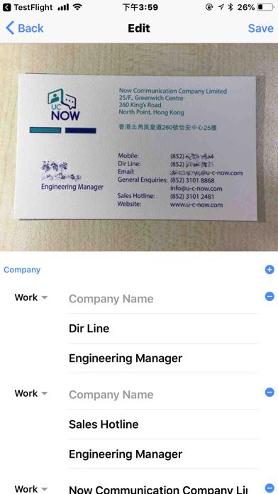 UC.NOW Card Scan screenshot four