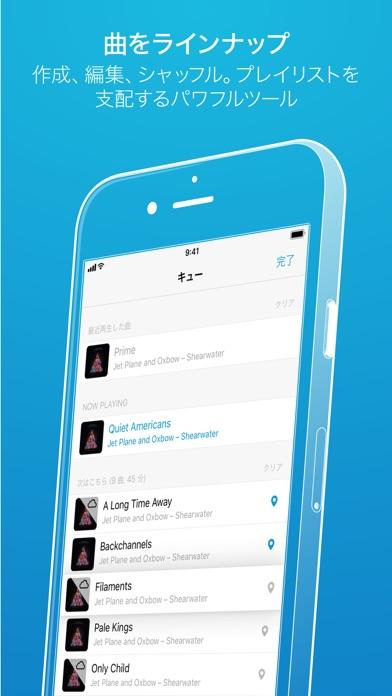 Cesium ミュージックプレイヤー screenshot1