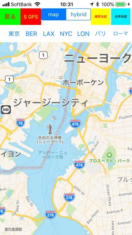 magnet and 6 GPS maps latitude screenshot-7