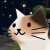 猫とサメのいる街 - iPhoneアプリ