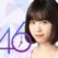 【公式】乃木坂46〜always with you〜