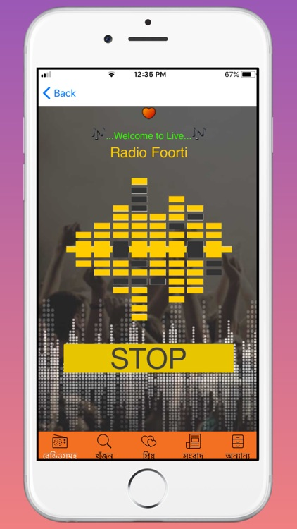 Bangla Radios, Music & News screenshot-3