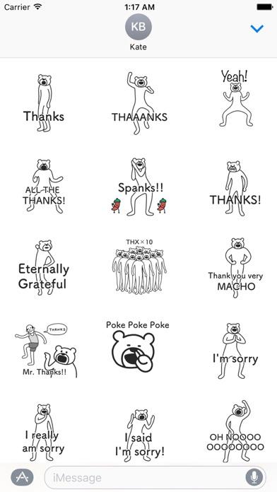 Animated Dancing Bearman Emoji Screenshot