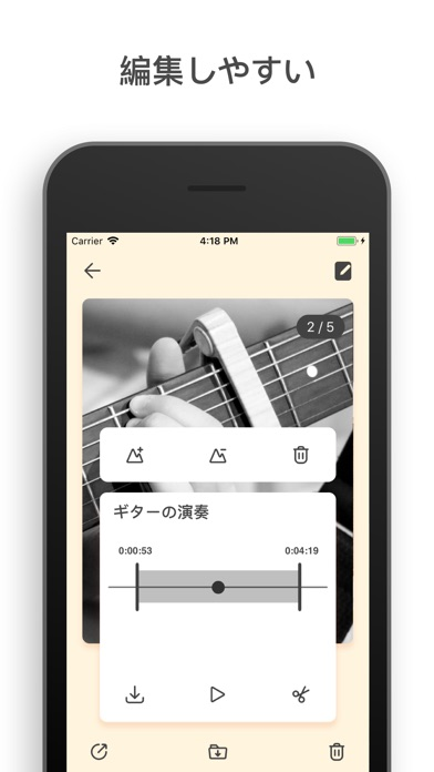 ボイス-メモ ScreenShot3
