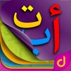 Kids Qurani Qaida Teacher