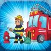 消防士&ファイアートラックゲーム - iPadアプリ