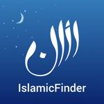 Athan: Priere Islam & Le Coran pour pc