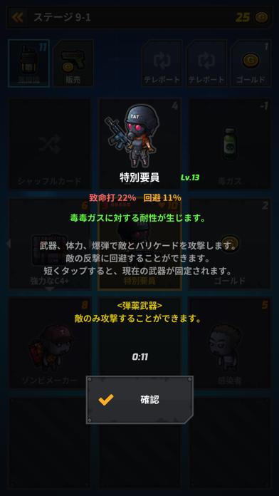 ガンタクティクス(Gun Tactics)のおすすめ画像9