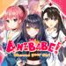 Anibabe! Hack Online Generator