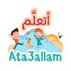 Jennifer Aouad - Ata3allam  artwork