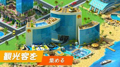 メガポリス (Megapolis) - 街づくりゲーム ScreenShot7
