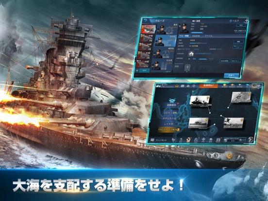 Naval Creed:Warshipsのスクリーンショット5