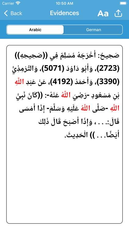 The Remembrance of Allah screenshot-5