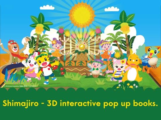 Shimajiro's Adventures screenshot 10