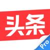 Beijing Bytedance Technology Co., Ltd. - 今日头条(专业版) artwork