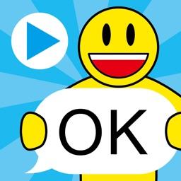 Animated Emojiman