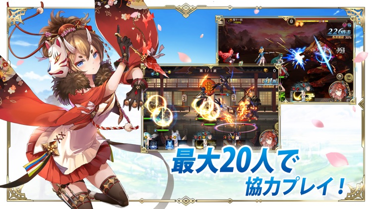 サファイア・スフィア〜蒼き境界〜 screenshot-3
