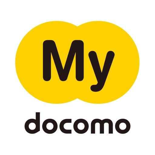 My docomo - 料金・通信量の確認