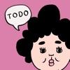しつこいTODO 1画面シンプルチェックリストTODOアプリ