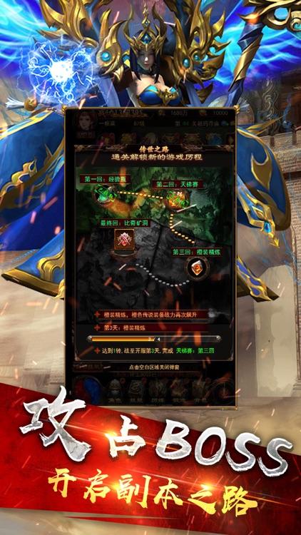 黄金龙城 screenshot-2