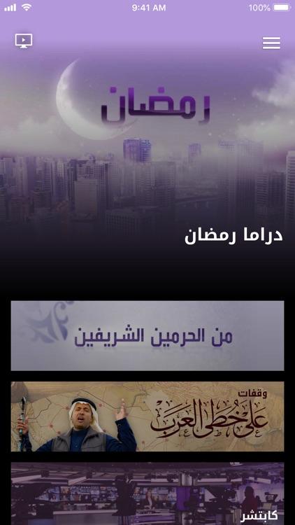 Al Arabiya / العربية