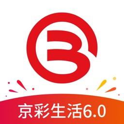 京彩生活—北京银行手机银行客户端