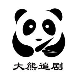 大熊追剧-影迷社区交流平台