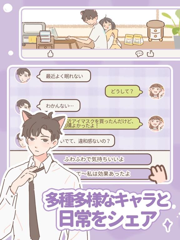 ネコとの出会いのおすすめ画像6