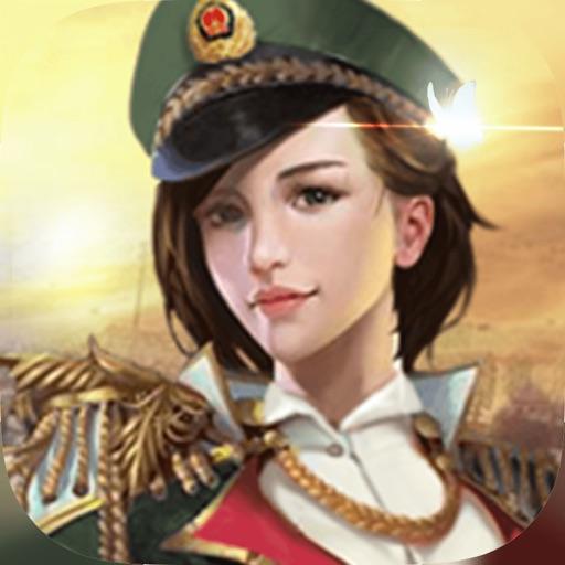 卡牌·帝国征途:全民军团卡牌策略游戏