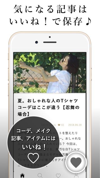 MINE-ファッションコーデアプリ screenshot-3