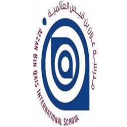 Azzan Bin Qais International