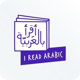 I Read Arabic - Books & Videos