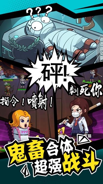 决战武道会 screenshot-3