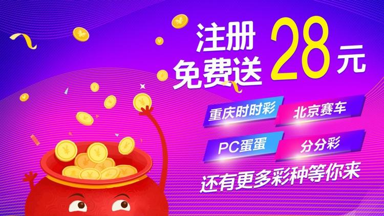 清水彩票-PC蛋蛋28幸运飞艇北京赛车PK10投注