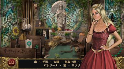 探すゲーム - 眠れる森の美女 - アイテム探しゲーム日本語紹介画像2