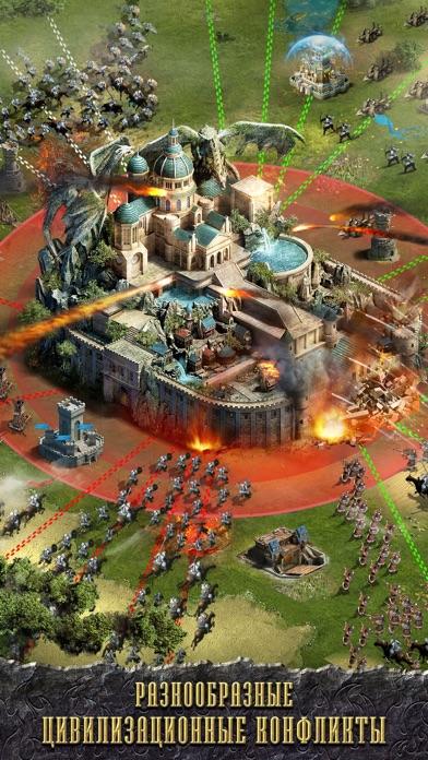 Clash of Kings - CoK Скриншоты8