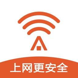平安WiFi-手机必备的WiFi上网工具