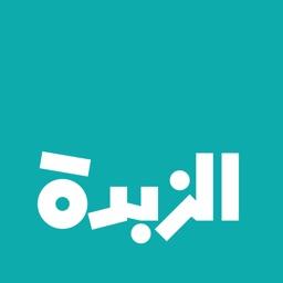 اخبار العالم - Alzubda الزبدة