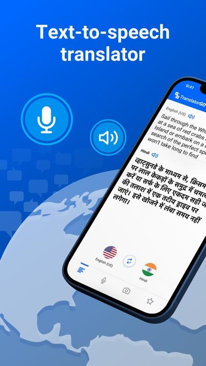 Translator GO: Easy Translate screenshot-5