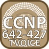 CCNP 642 427 TVOICE for CisCo