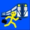 下一班火車 - iPhoneアプリ