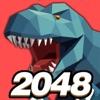 恐竜 2048 3D