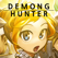 데몽 헌터 (Demong Hunter)