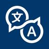 App Factory Inc. - AI 翻訳 音声 & カメラ 英語 韓国語 中国語 アートワーク