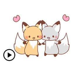 Animated Cute Fox Sticker
