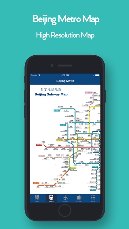 Beijing Offline Map - Metro screenshot-2